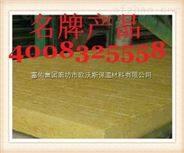 沈阳岩棉保温板厂家/岩棉保温板生产厂家/岩棉保温板