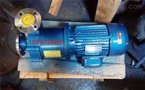 上海磁力泵,不锈钢磁力泵型号