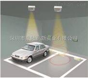 车位引导系统,停车场系统,东陆高新供应