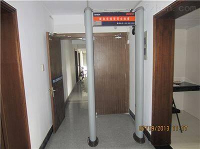 国产yz-2011圆柱形金属探测门