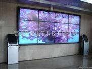 液晶拼接 連聯電子 服務數十萬客戶