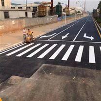 深圳小区停车场车位划线标线施工