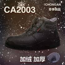 重安勞保CA2003防砸*多功能男士勞保防護鞋