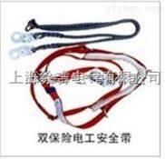 出售双保险电工安全带