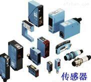 德国suco 1-1-80-652-002压力传感器附件