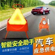 汽车应急启动电源给足车动力