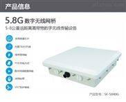 SF-5040G-無線網絡監控系統