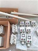 BZC51防爆操作柱BZC51-A2B1D2K1GX1防爆操作柱内部电器元件配置
