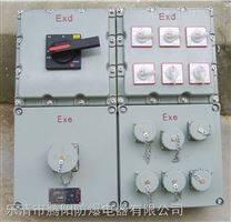 防爆检修电源插座箱厂家生产