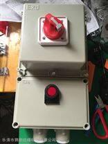 BLK51-10A/3P防爆断路器