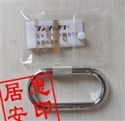 居思安消防防护用品供应日本大O型安全钩攀岩器材