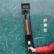 电工抄表仪高质量彩色3米单头