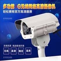 3G摄像头 3g联通网络摄像机