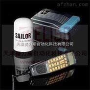 进口丹麦SAILOR对讲机充电器