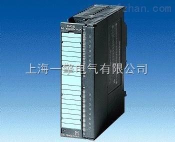 西门子CPU315-2DP主机模块