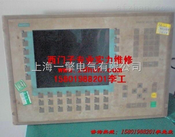 西门子OP270触摸屏上电无反应