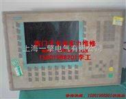 西門子OP277功能鍵無反應維修
