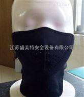 盛美特加工定制專業隱私面罩*面罩戰術面罩半臉防護型面罩