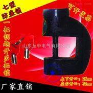 电力通开变压器防盗锁厂家S9s10s11S7型防盗锁价格