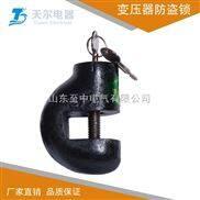 批发变压器防盗锁厂家防盗螺丝规格型号价格