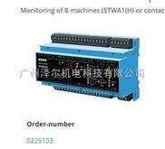 进口多路数据远程监控温控仪继电器