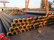 钢套钢型预制内滑动支架直埋保温管厂家