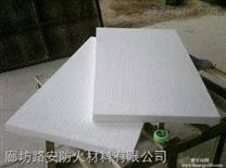 400*600保温硅酸铝板