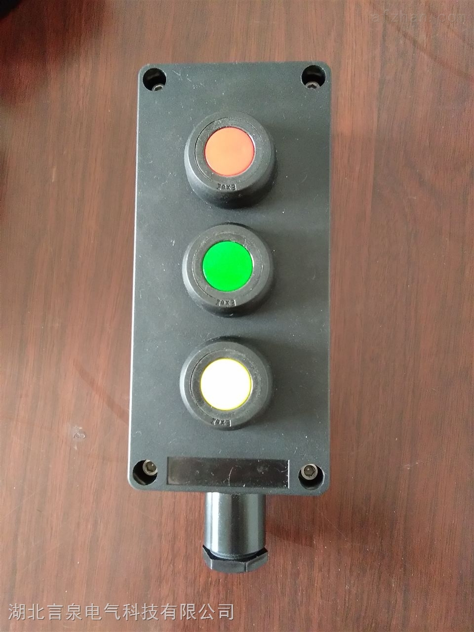 bza8050-a3-双按钮启动停止开关bza8050-a3防爆防腐