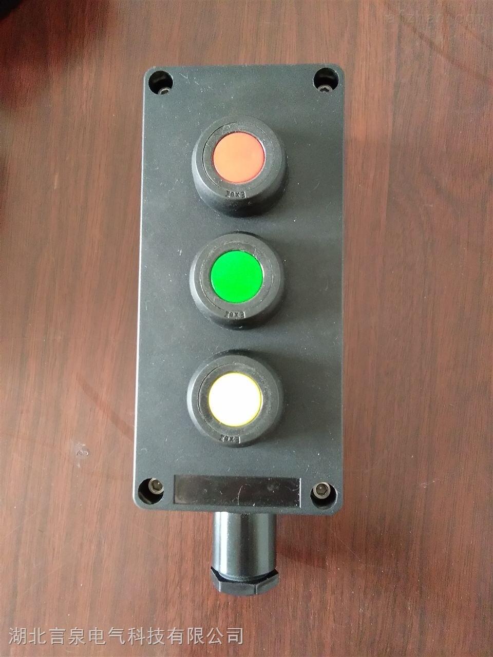 BZA8050-A3防爆防腐主令控制器适用范围 *1、适用于爆炸性气体环境1区、2区;2、适用于iia、iib、iic级爆炸性气体环境; *2、适用于温度组别为t1-t6的环境; *3、用于电气控制系统中,作为指令发送及状态监视之用; *4、方案多样,可根据用户提供的电气系统图进行生产。 主要技术参数 *1.