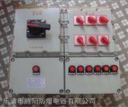 柴油机专用钢板焊接防爆配电箱