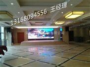 东莞P4室内全彩LED显示屏套件-led广告显示屏安装