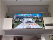 个旧55寸DLP大屏幕拼接  荣臻电子 优价特惠热卖中