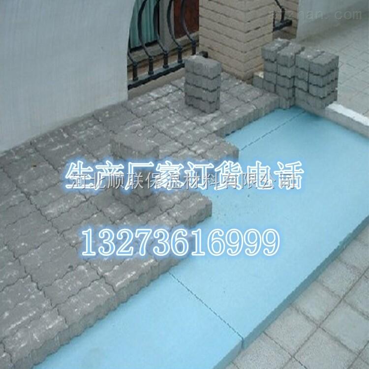 地暖挤塑板保温板产品价格_地暖挤塑板保温板