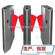 鸿顺盟HSM-XZ商场进出口门禁不锈钢翼闸定制厂家