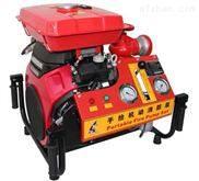 手抬机动消防泵 JBC消防泵