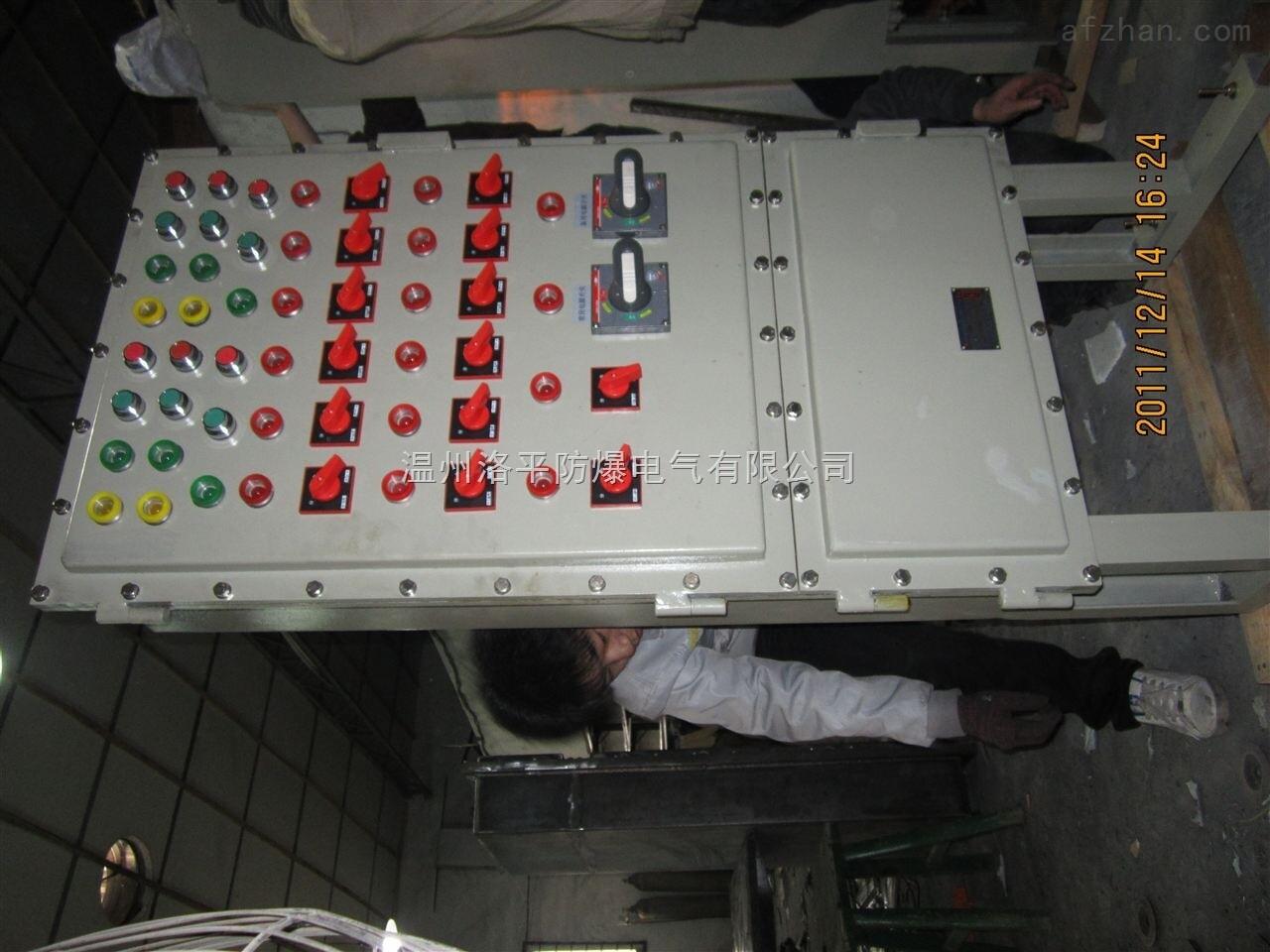 房间电箱总开关接线图