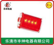 买BX0506强光防爆方位信号灯选大菊BX0506