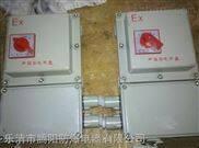 BLK52-63/3P防爆断路器