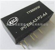 4-20mA转0-5V信号隔离转换器