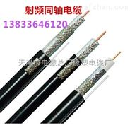 SYV-75-5电缆专业定制-SYV视频电缆