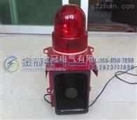 TBJ-150声光报警器