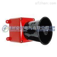 AE310,AE310U,AE310P电子蜂鸣器|报警器