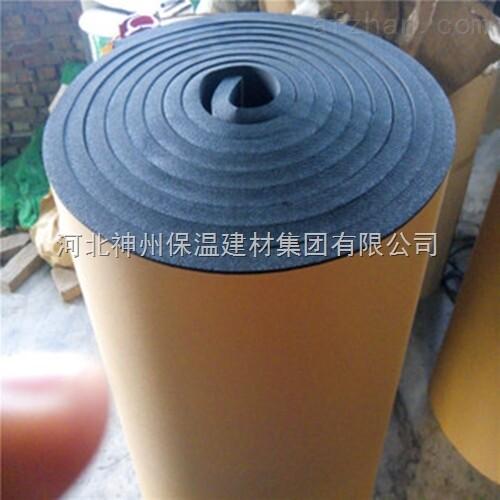 橡塑海棉保温板
