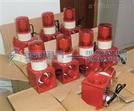 GP-11030/GP-11031/GP-11033/GP-11078T皮带机专用声光报警器