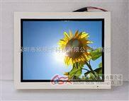 欧视卡品牌QZ-1501 车载显示器 采用超薄LED液晶屏 节能高清