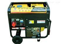 250A柴油自发电电焊两用机