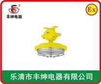 乐清供应-BCW6221防爆吸顶荧光灯-BCW6221图片