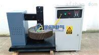 ZJ20K-3联轴器加热器