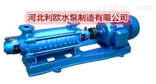 7级锅炉水泵结构图
