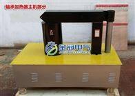 BGJ-2.2-2电磁感应加热器